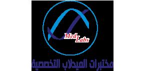 مختبرات الميدلاب التخصصية