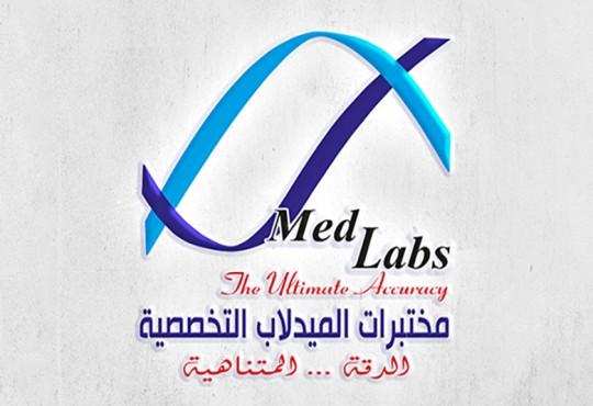 تعرف على أكبر مجموعة فحوصات وتحاليل طبية في اليمن -صنعاء