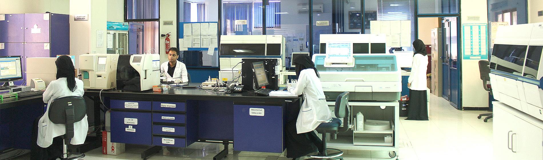 أقسام المختبر